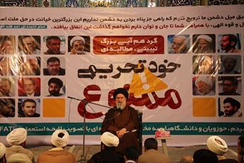FATF  یکی از اهداف شوم دشمنان است/عده ای سخنان رهبر معظم انقلاب را تحریف و توجیه می کنند