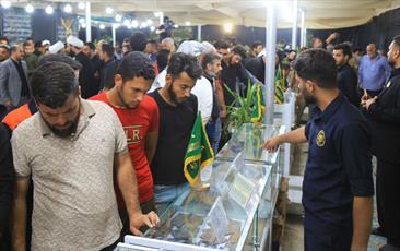 نمایشگاه سالگرد انفجار تروریستی حرم امامین عسکریین (ع) برپا شد+ تصاویر