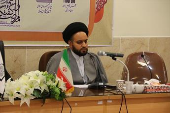همایش بینالمللی «امام رضا(ع) و گفتگوی ادیان» بهمن ماه برگزار می شود
