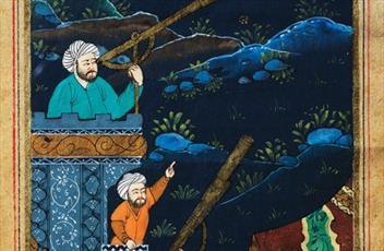 همایش بین المللی ستاره شناسی اسلامی در پاریس برگزار میشود