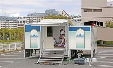 مسجد سیار در ژاپن با استقبال جامعه اسلامی روبرو شد