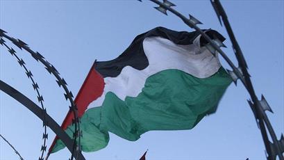 استاد دانشگاه آمریکایی- فلسطینی خواستار بایکوت و تحریم اسرائیل شد