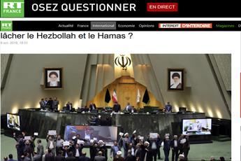 آیا تهران حماس و حزب الله را کنار خواهد گذاشت؟