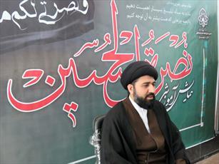 تأملاتی در باب فعالیتهای فرقه ضاله «احمدالحسن» در عراق