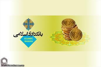 اعلام نارضایتی مراجع تقلید ازسیستم بانکی  کشور