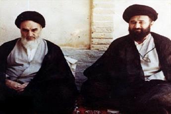 عکس العمل امام خمینی(ره) به شهادت فرزندش آقا مصطفی