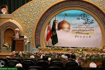 تصاویر/ پیش نشست همایش بین المللی امام رضا(ع) و گفتگوی ادیان دراصفهان