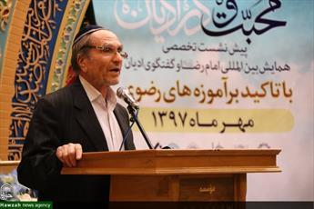 نماینده یهودیان در اصفهان : انتظار منجی عالم بشریت از اشترکات همه ادیان توحیدی است