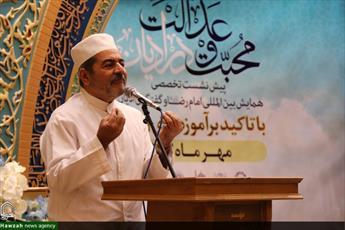 نماینده جامعه زرتشتیان در اصفهان: آتش پرستان جزئی از زرتشت نیستند