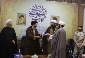 رئیس تبلیغات اسلامی منطقه آزاد ارس منصوب شد
