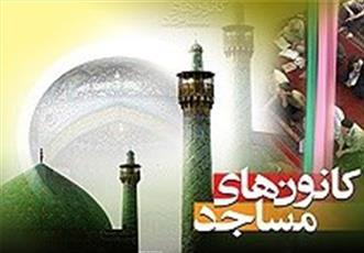 کانون فرهنگی صالحین اهواز بهعنوان کانون برتر کشور معرفی شد