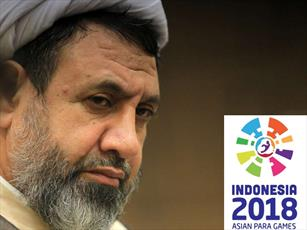 تبریک امام جمعه کرمان به مدال آوران  بازیهای پاراآسیایی