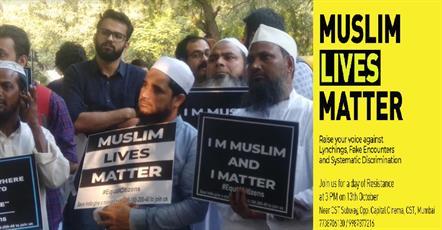 مسلمانان ۲۰ شهر هند در اعتراض به تبعیض تظاهرات کردند