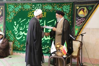 مسئول جدید دفتر برنامه ریزی و نظارت حوزه  اصفهان معرفی شد