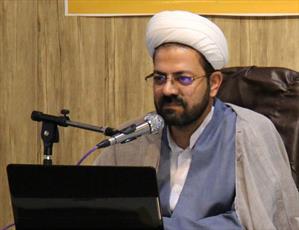کارگاه افزایش نشاط معنوی در زندگی در اصفهان  برگزار می شود