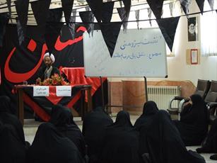 قيام عاشورا احيا كننده جايگاه زنان در اسلام بود