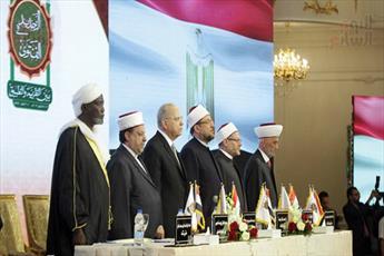 چهارمین کنفرانس جهانی فتوا در مصر آغاز به کار کرد