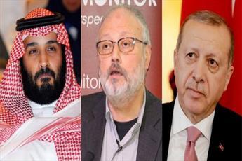 نشانههای تبانی ترکیه، آمریکا و عربستان در پرونده ترور خاشقجی