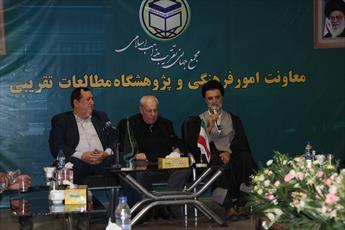 بازدید سفیر فلسطین از پژوهشگاه مطالعات تقریبی در قم