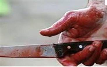 طلبه همدانی و همسرش با ضربات چاقو مجروح شدند+ جزئیات کامل