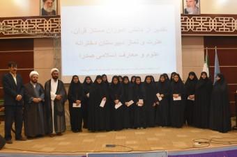 مدارس صدرا احیاگر ارزش ها و فرهنگ اسلامی اند