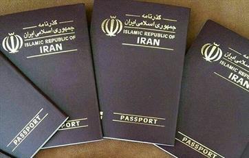 شماره پیامک دریافت گذرنامه موقت اعلام شد
