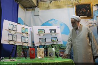مجموعه آثار الکترونیک مرکز تخصصی نماز رونمایی شد