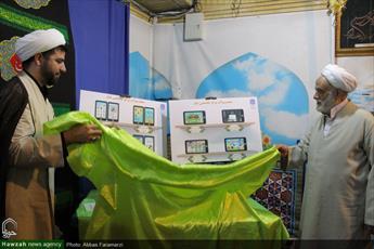 تصاویر/ رونمایی از محصولات مرکز تخصصی نماز