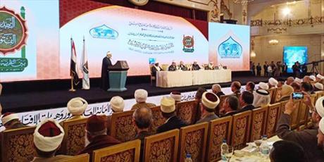 چهارمین همایش بین المللی «بازنویسی فتوا» در مصر برگزار شد
