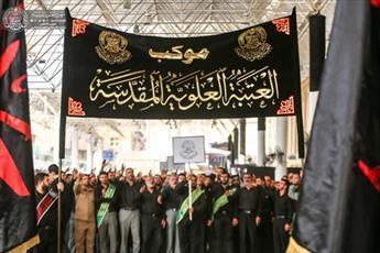 مراسم عزاداری شهادت امام حسن مجتبی(ع) در حرم امیرالمؤمنین(ع) برگزار شد+ تصاویر