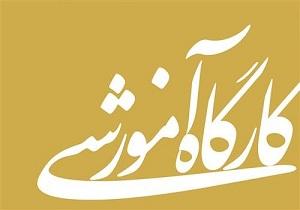 طلاب مدرسه منصوریه شیراز با  روش تحقیق آشنا شدند