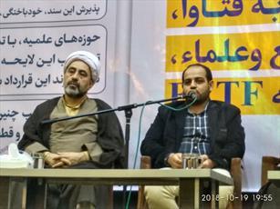 اختلاف ایران با غرب اختلافی مبنایی است