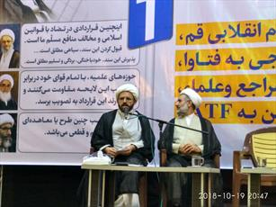 امروز زمان کار برای اسلام و انقلاب است