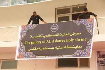 موکب عسکریین(ع) فعالیت خود را در عمود ۲۰۸ آغاز کرد+ تصاویر