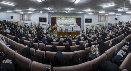 پنجمین همایش بین المللی امام حسن (ع) از سوی آستان مقدس عباسی برگزار شد+ تصاویر