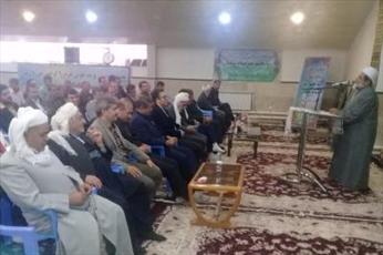 مساجد پارلمان های مهم مردمی در حل مشکلات جامعه اسلامی