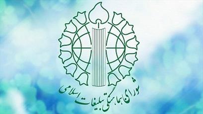 جلسه شورای روابط عمومیهای استان خوزستان برگزار شد