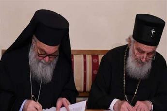 مسیحیان در خاورمیانه باقی می مانند