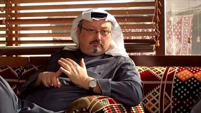عربستان پس از خاشقجی مانند عربستان پیش از قتل خاشقجی نخواهد بود