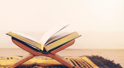 «هفته بیداری اسلامی» دانشگاهی در کارولینا برگزار می شود