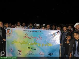 همایش پیادهروی طلاب و روحانیون در سمنان برگزار شد