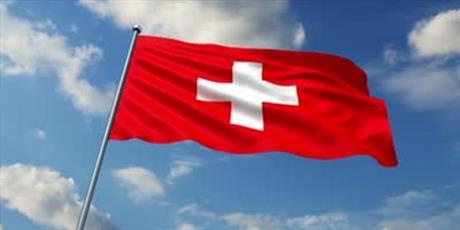 جامعه مسلمانان و یهودیان سوئیس خواستار  مبارزه علیه نژادپرستی هستند