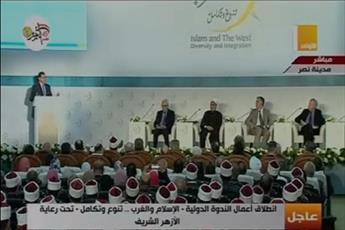"""کنفرانس بین المللی """"اسلام و غرب"""" در قاهره برگزار شد"""