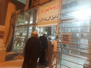 تصاویر دریافتی/ بازدید مدیریت حوزه ایلام از پایانه مرزی مهران