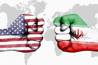 چرا آمریکا از جمهوری اسلامی ایران دستبردار نیست؟