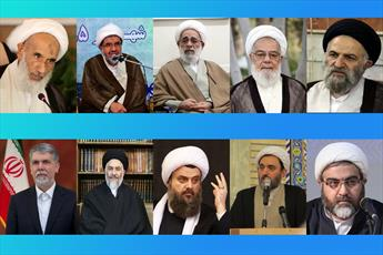 روایتی از واکنش شخصیت های حوزوی به نامه رئیس جامعه مدرسین (۱)