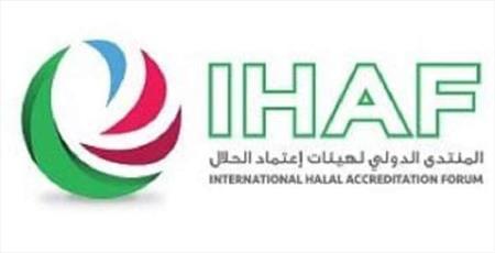 سنگاپور میزبان سومین اجلاس بین المللی گواهینامه حلال بود