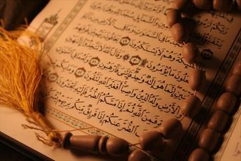نمونه ای تهدید و تشویق در آیات قرآن کریم