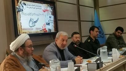 ۱۳ آبان اثبات عملی مردم ایران در شعار «هیهات منا الذله» است