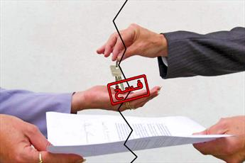 حکم فسخ معامله بدون ثبوت خیار